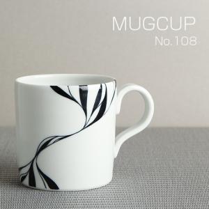砥部焼 おしゃれ 【マグカップ】 コーヒーカップ モダン 白黒 窯元 和将窯 Washo-108|wapal