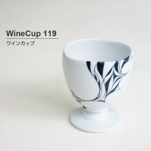砥部焼 おしゃれ 【ワインカップ】 カクテルグラス フリーカップ モダン 白黒 窯元 和将窯 Washo-119|wapal