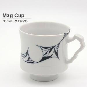砥部焼 おしゃれ 【マグカップ】 コーヒーカップ モダン 白黒 窯元 和将窯 Washo-128 wapal