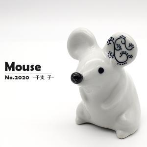 干支 かわいい 子 砥部焼 おしゃれ 【ねずみの置物】 マウス 小物 縁起物 窯元 和将窯 Washo-2020|wapal