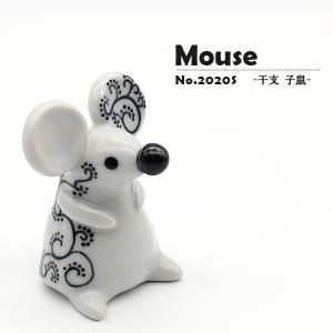 干支 かわいい 子 砥部焼 おしゃれ 【小ねずみの置物】 マウス 小物 縁起物 窯元 和将窯 Washo-2020S|wapal
