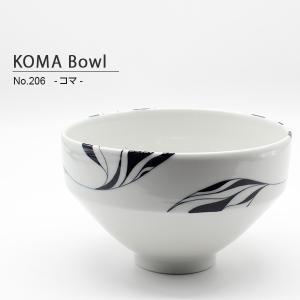 父の日 砥部焼 おしゃれ 【KOMA 麺鉢】 丼 器 うどん鉢 ラーメン鉢 窯元 和将窯 Washo-206|wapal