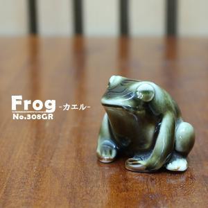 砥部焼き おしゃれ 【カエルの置物 グリーン】 蛙 縁起物 窯元 和将窯 Washo-308GR wapal