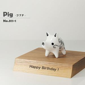 砥部焼 おしゃれ 【立ち耳 こぶたの置物】 豚 手作り インテリア 和将窯 Washo-311-1|wapal