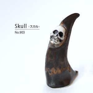 ドクロ スカル 骸骨 躯 置き物 リングホルダー インテリア 三日月 窯元 和将窯 Washo-903|wapal