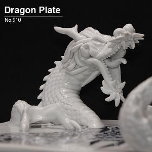 砥部焼 おしゃれ 【ドラゴンプレート】 置物 窯元 和将窯 ブランコネグロ Washo-910|wapal