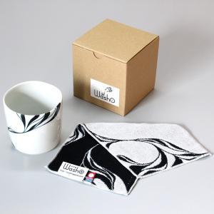 お中元 引出物 プレゼントギフト フリーカップ+ガーゼタオルセット 砥部焼 今治タオル 窯元 和将窯 Washo B-4|wapal