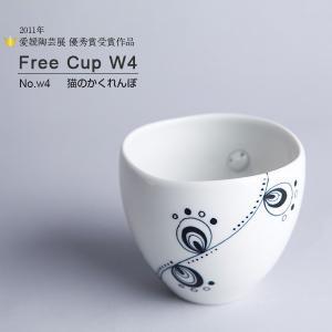猫のカップ 砥部焼 おしゃれ 【猫のかくれんぼ】 フリーカップ 受賞作品 窯元 和将窯 Washo-w4|wapal