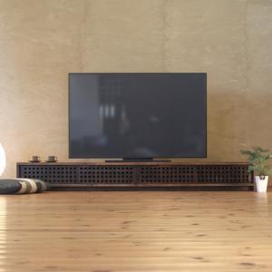 TVボード古都4枚引戸Lタイプ 焦茶色/テレビ台/テレビボード/TV台/無垢材/和モダン