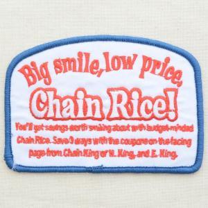 USAアドバタイジングワッペン Chain Rice(ホワイト)|wappenstore