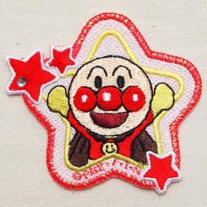 きらきらワッペン それいけアンパンマン アンパンマン2(スター/レッド) ANH012|wappenstore