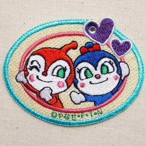 きらきらワッペン それいけアンパンマン ドキンちゃん&コキンちゃん(オーバル) ANH021|wappenstore