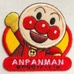 ワッペン それいけアンパンマン アンパンマン(エンブレム) ANW031|wappenstore