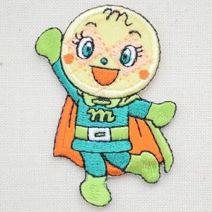 ワッペン それいけアンパンマン メロンパンナちゃん(全身) APW104|wappenstore