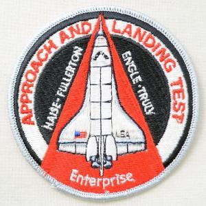 ワッペン エンタープライズ号(スペースシャトル/糊なし) 名前 作り方 AS099|wappenstore