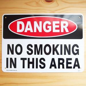 看板/プラサインボード 危険ここは禁煙 Danger No Smoking CA-06 *メール便不可|wappenstore