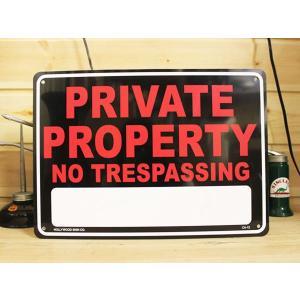 看板/プラサインボード 私有地立ち入り禁止 Private Property CA-12 *メール便不可|wappenstore