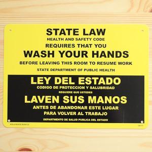 看板/プラサインボード 手洗い厳守 State Law/Wash Your Hands CA-15 *メール便不可|wappenstore