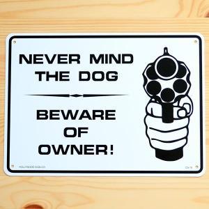 看板/プラサインボード 犬より主人に注意 Beware Of Owner CA-19 *メール便不可|wappenstore