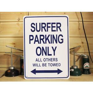 看板/プラサインボード サーファー専用駐車場 Surfer Parking CA-33 *メール便不可|wappenstore