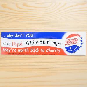 特大バンパーステッカー/シール ペプシコーラ Pepsi-Cola(ホワイトスターキャップス) CCF-005B|wappenstore