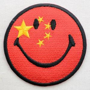ワッペン スマイルマーク/スマイリーフェイス(中国国旗) wappenstore