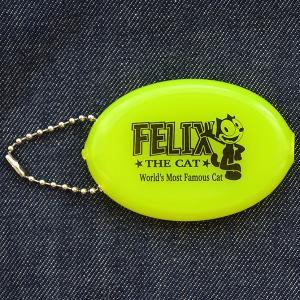 ラバーコインケース フィリックスザキャット Felix The Cat(ネオンイエロー/2015) 小銭入れ キーホルダー アメリカ製 FFO-002C|wappenstore