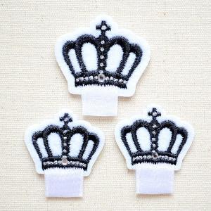 名札つけアップリケ/ワッペン クラウン/王冠(3枚組) 名前 作り方 GA567-56717