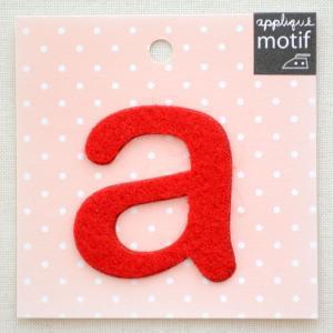 アルファベットワッペン アップリケ a(レッド/ラージ) wappenstore