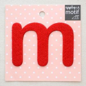 アルファベットワッペン アップリケ m(レッド/ラージ) wappenstore