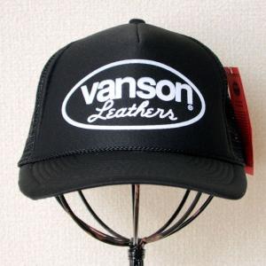 帽子/メッシュキャップ バンソンレザー(オーバルロゴ/ブラック&ホワイト) LB-12-793 *メール便不可 wappenstore