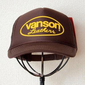 帽子/メッシュキャップ バンソンレザー(オーバルロゴ/ブラウン) LB-12-793 *メール便不可 wappenstore