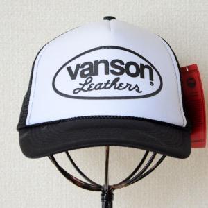 帽子/メッシュキャップ バンソンレザー(オーバルロゴ/ホワイト&ブラック) LB-12-793 *メール便不可 wappenstore