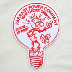 ワッペン  F.E.P.C POWER バルブ|wappenstore