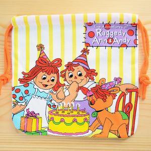 アメリカンキャラ巾着袋(S) ラガディ・アン&アンディ Raggedy Ann&Andy LJK-S017|wappenstore