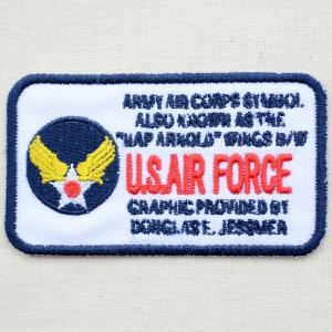 ミリタリーワッペン U.S.Air Force エアフォース アメリカ空軍(レクタングル)|wappenstore