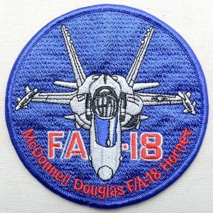 ミリタリーワッペン F/A-18 Hornet 戦闘機 アメリカ海軍(ブルー/ラウンド)|wappenstore