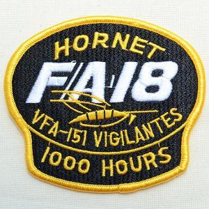 ミリタリーワッペン F/A-18 Hornet VFA-151 Vigilantes アメリカ海軍|wappenstore