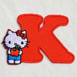 ワッペン キティ アルファベット(K/レッド) 名前 作り方 MKM350-MKM04 wappenstore
