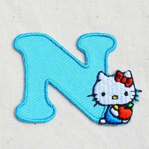 ワッペン キティ アルファベット(N/ライトブルー) 名前 作り方 MKM350-MKM05 wappenstore