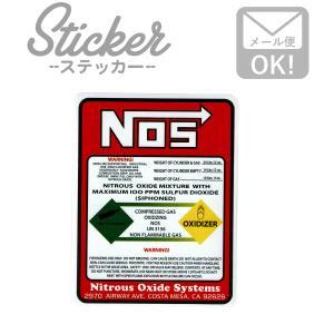 ステッカー/シール NOS(オレンジ) MS054 ステッカー シール カスタマイズ オリジナル バイク 車 ガソリン アメリカン|wappenstore