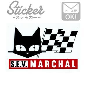 ステッカー/シール S.E.V MARCHAL MS115 セブマーシャル ステッカー シール カスタマイズ オリジナル バイク 車 ガソリン アメリカン|wappenstore