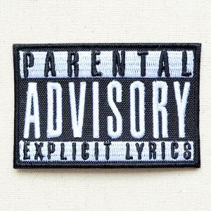 音楽ワッペン ペアレンタル アドバイザリー/PARENTAL ADVISORY 名前 作り方 MTW-187|wappenstore