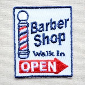 ワッペン バーバーショップ Barbershop 名前 作り方 MW-011|wappenstore