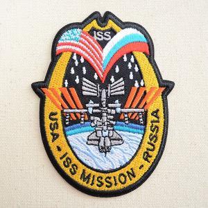ロゴワッペン NASA ナサ(ISS) 名前 作り方 NFC-001-ISS|wappenstore