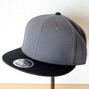 帽子/キャップ オットー Otto フラットバイザー ウールブレンド(ブラック×チャコールグレー) H0978 *メール便不可|wappenstore