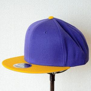 帽子/キャップ オットー Otto フラットバイザー ウールブレンド(イエローゴールド×パープル) H0978 *メール便不可|wappenstore