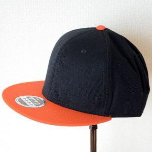帽子/キャップ オットー Otto フラットバイザー ウールブレンド(オレンジ×ブラック) H0978 *メール便不可|wappenstore