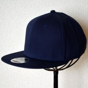 帽子/キャップ オットー Otto フラットバイザー コットンツイル(ネイビー) H1038 *メール便不可|wappenstore