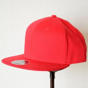 帽子/キャップ オットー Otto フラットバイザー コットンツイル(レッド) H1038 *メール便不可|wappenstore